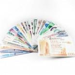 Bóp Tiền Tệ Quốc Tế