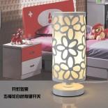 Đèn Ngủ Để Bàn TD2