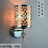 Đèn Ngủ Treo Tường BD05