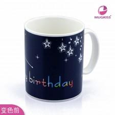 Ly Đổi Màu Happy Birthday V.11