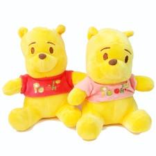 Thú Nhồi Bông Ghi Âm Gấu Pooh GAC99